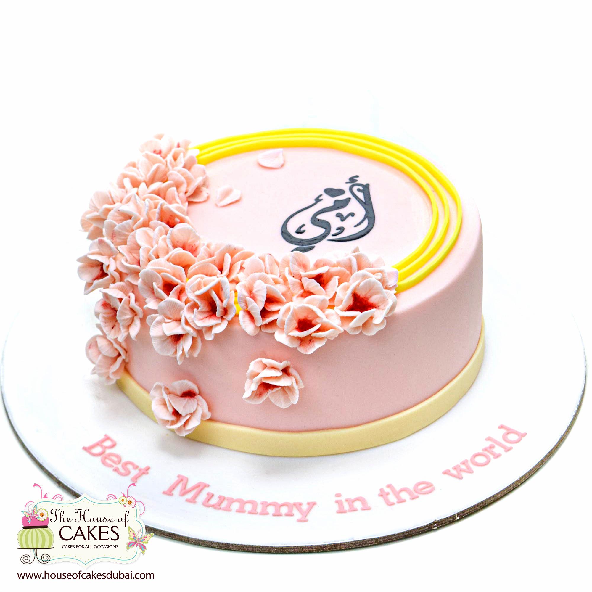 CAKE DECORATING SUPPLIES IN DUBAI