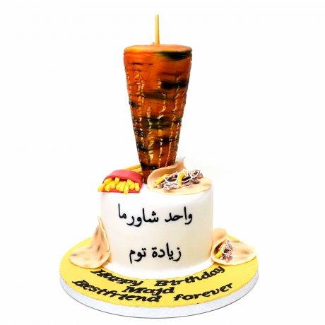 Shawarma theme cake