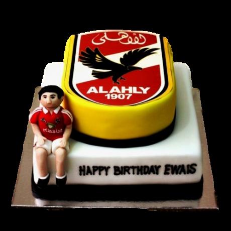 Al Ahli Cake