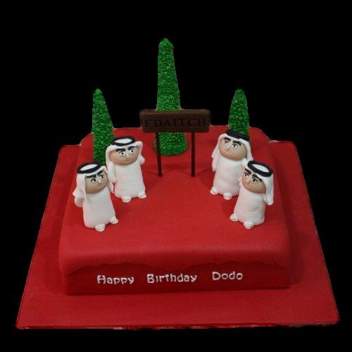arabic guys cake 7