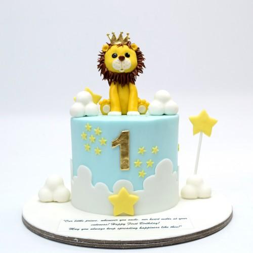 cute lion cake 7