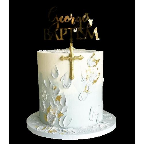 christening or baptism cake 8 7