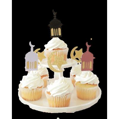 Ramadan Cupcakes 2
