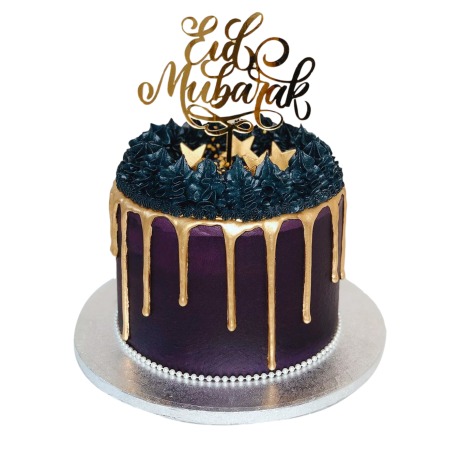 ramadan mubarak cake 2 12