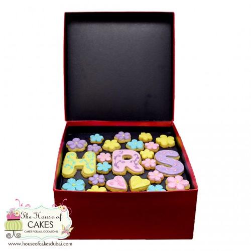 eid ramadan cookie box 1 7