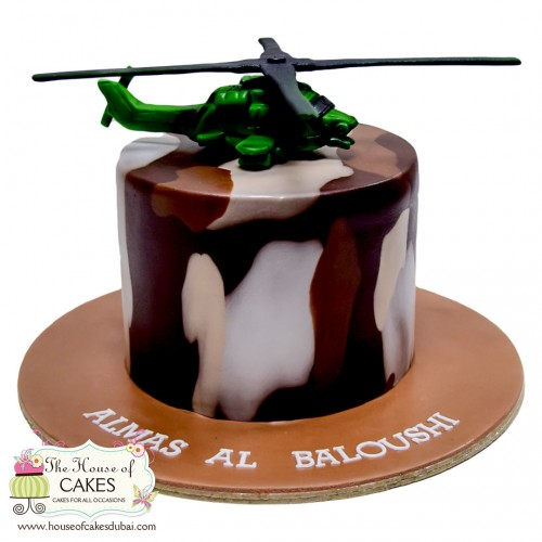 cake with helicopter 7