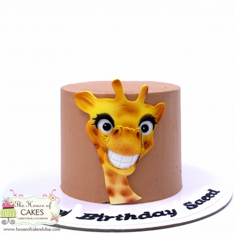 cute giraffe cake 6