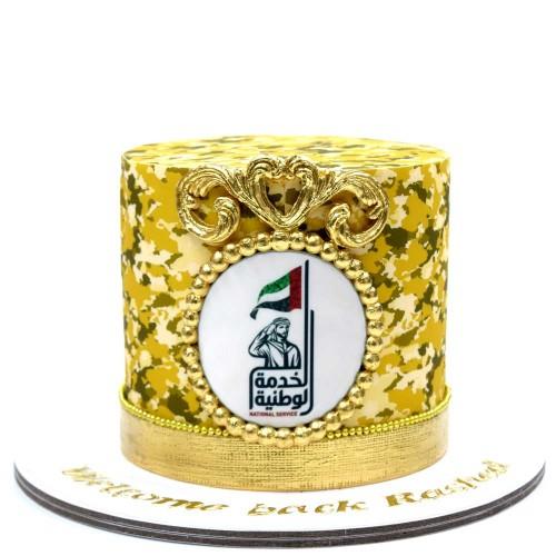 conscription national service cake 7