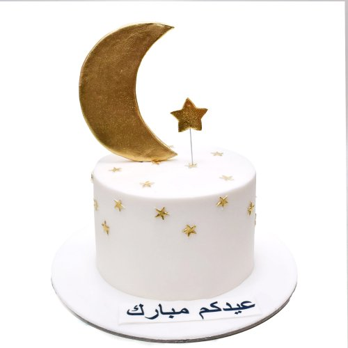 star and moon cake 7