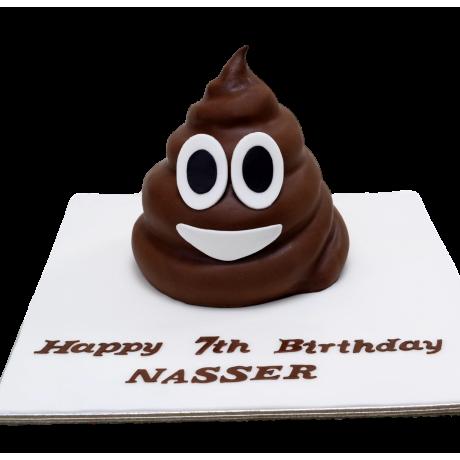 The Pile of Poo emoji Cake
