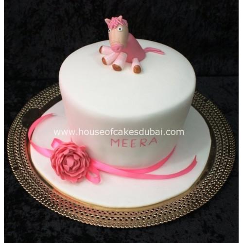 cake meera 7