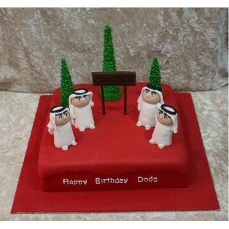 Arabic guys cake