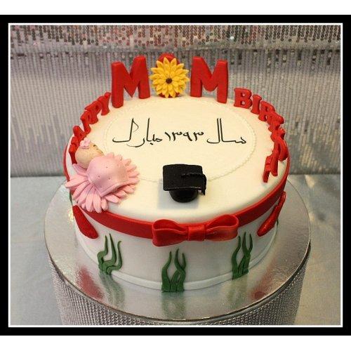 Wondrous Moms Birthday Cake Personalised Birthday Cards Vishlily Jamesorg
