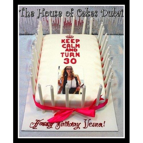 Keep calm cake with photo