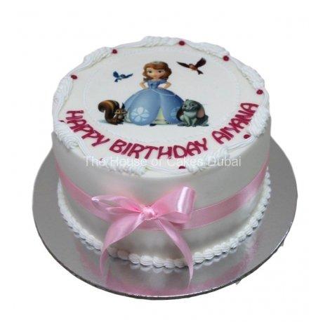 Princess Sofia cake 5