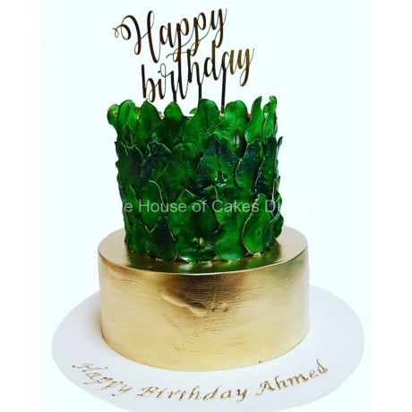 Gold and green cake with candied pears