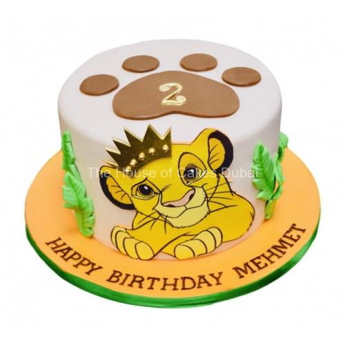 Strange Lion King Cake 2 Funny Birthday Cards Online Necthendildamsfinfo