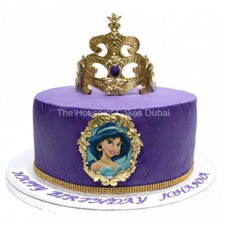 Amazing Princess Jasmine Cake 2 Personalised Birthday Cards Arneslily Jamesorg